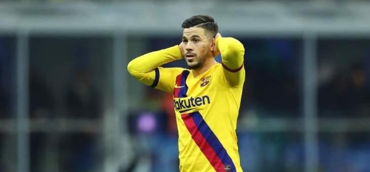 موجز الصباح: برشلونة يعرقل صفقة بيريز، الريال خلف دوناروما وميامي هيت يعزز وصافته