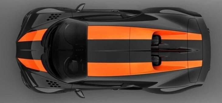 بوغاتي تكشف عن أسرع سيارة في العالم