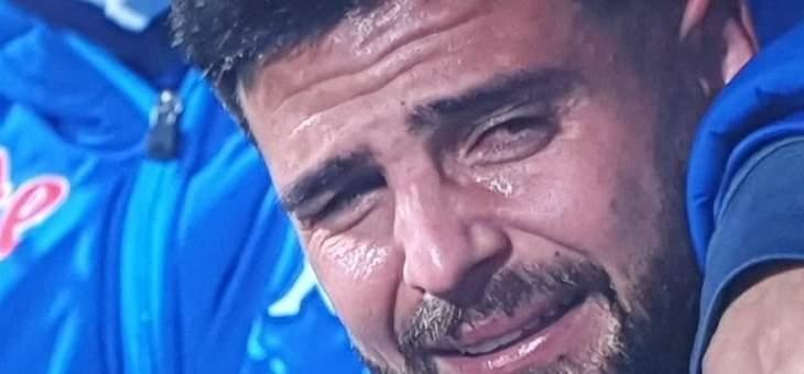 دموع إنسيني بعد هزيمة السوبر