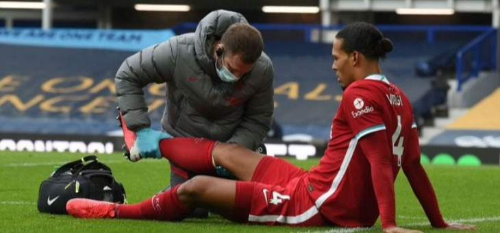 رسمياً - ليفربول يؤكد اصابة فان دايك بـ رباط صليبي