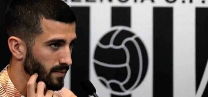 غايا: مواجهة ريال مدريد لن تكون سهلة