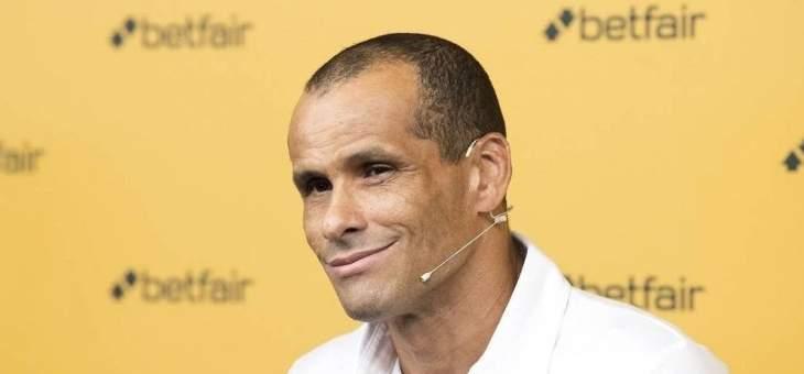 ريفالدو: يقلقني اداء برشلونة في دوري الابطال