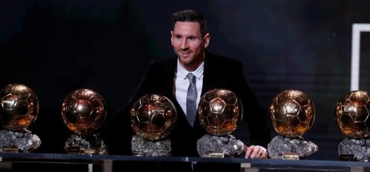ميسي يشكر جميع من ساهم في احرازه الكرة الذهبية