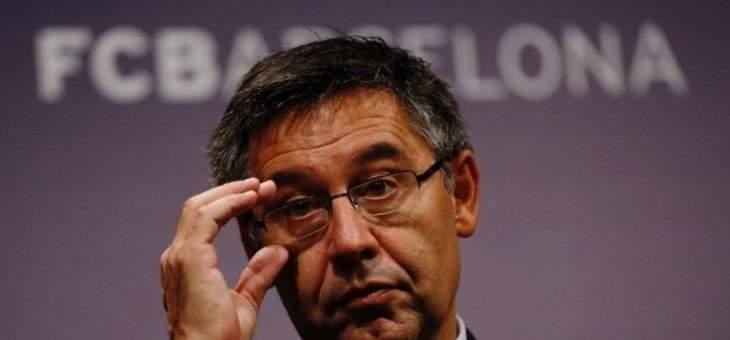 بارتوميو يحسم مصير غريزمان مع برشلونة