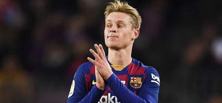 دي يونغ: لست نادما على الانضمام إلى برشلونة