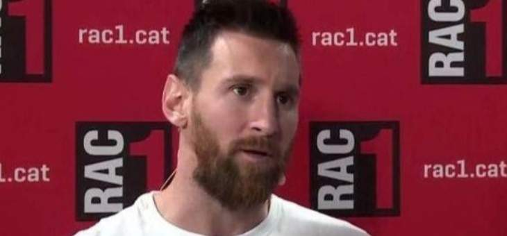 Messi sets his retirement date, Neymar Said in Paris, Chiobotario responds firmly to Omari, Grady and Pioli as Milan coach