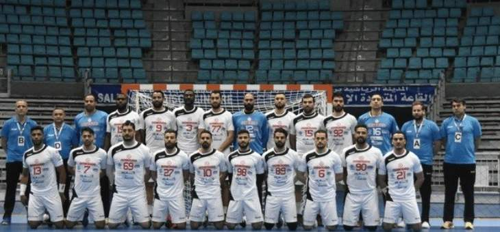 منتخب تونس يقهر انغولا ويعبر الى نهائي بطولة أمم إفريقيا لكرة اليد