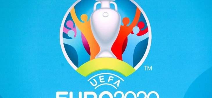 بطولة أمم أوروبا ستحتفظ باسم يورو 2020 رغم تأجيلها