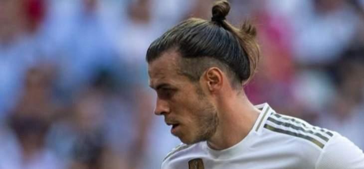 وكيله: بايل لم يقصد السخرية من ريال مدريد