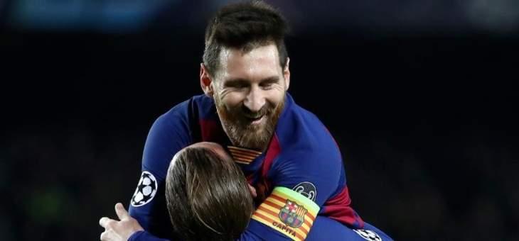 ميسي يتألق خلال تدريبات برشلونة