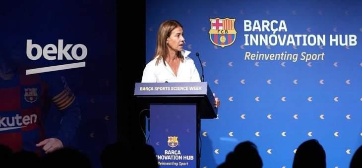 ليزاراغا: التغذية هي التمارين الخفية بالنسبة لبرشلونة