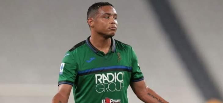 مورييل: الموسم الجديد في الدوري الإيطالي سيكون قوي وحماسي