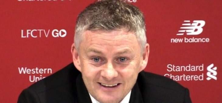 سولسكاير: لم يكن لدينا الجودة في اللمسة الأخيرة أمام ليفربول