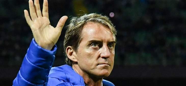 مانشيني: لا أعتقد أن المنتخبات الأوروبية تريد مواجهة إيطاليا