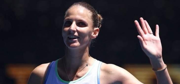 بليسكوفا وكييز الى الدور الثاني من بطولة استراليا المفتوحة