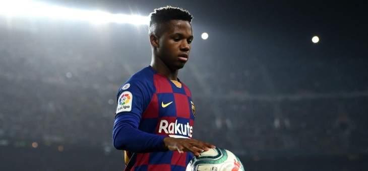 اولى تصريحات فاتي بعد توقيعه عقد احترافي مع برشلونة