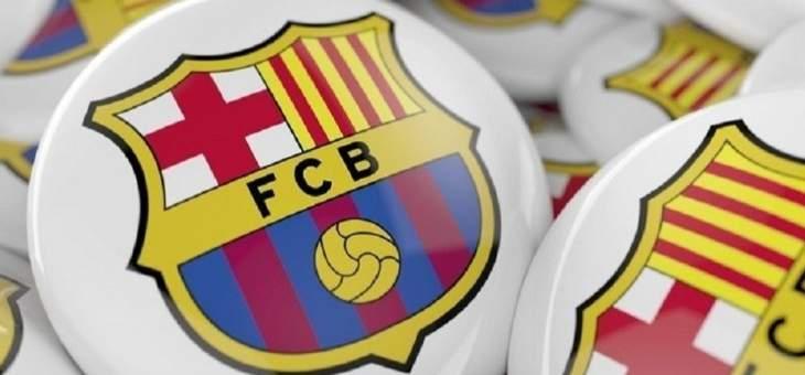برشلونة يؤكد دعمه لفكرة دوري السوبر الاوروبي