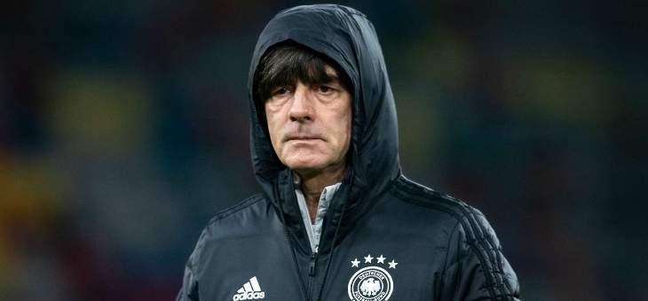لوف: المنتخب الألماني ليس منافسا على كأس أمم أوروبا