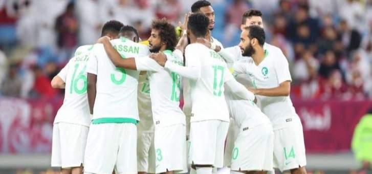 خليجي 24:المنتخب السعودي يرافق البحرين الى النهائي بفوزه الصعب على قطر