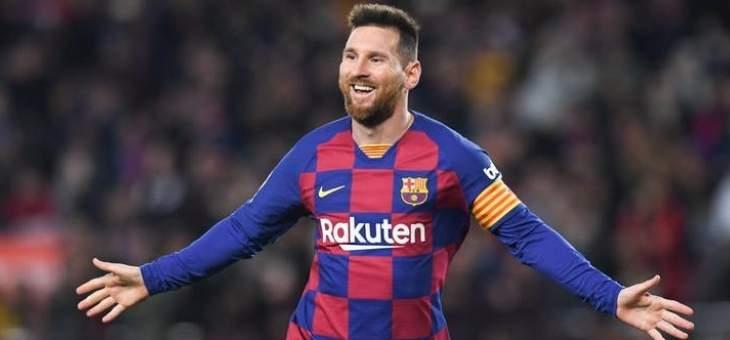 جماهير برشلونة تختار هدف ميسي كأجمل هدف في شباط 2020
