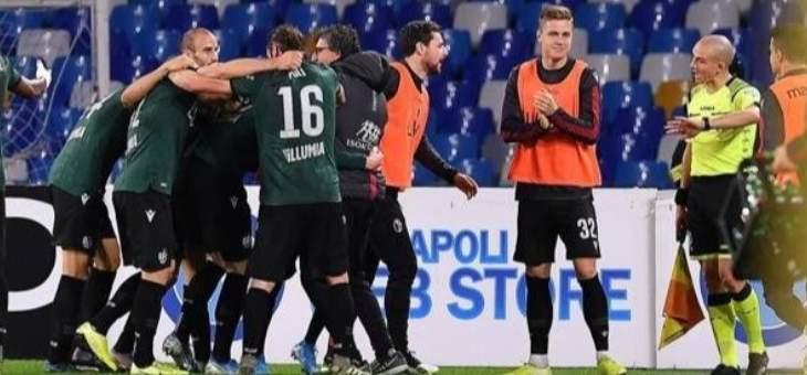 الكالتشيو: بولونيا يقلب الطاولة ويحقق فوزاً مثيراً على نابولي