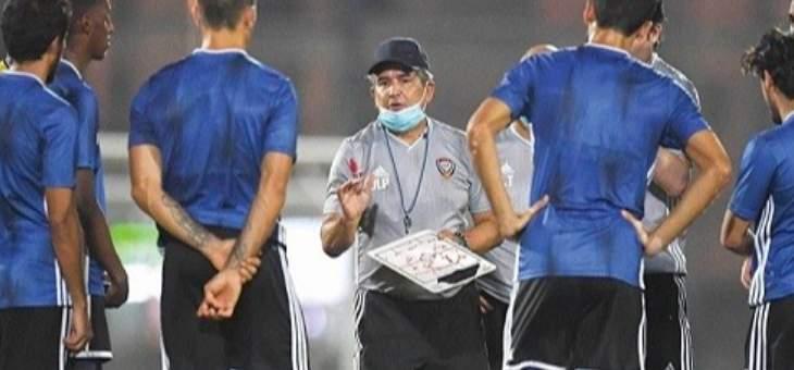 """صحيفة : الاتحاد الاماراتي يبحث عن بديل """"بينتو"""""""