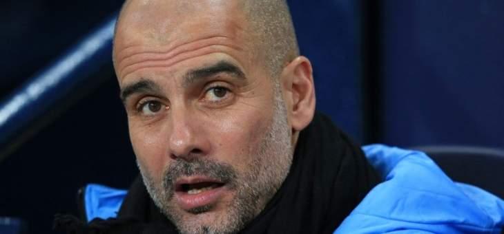 غوارديولا: لن اترك مانشستر سيتي حتى يطردوني