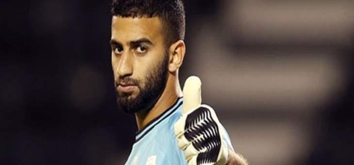 حارس السد: سعيد بالتأهل الى ربع النهائي لبطولة دوري ابطال اسيا
