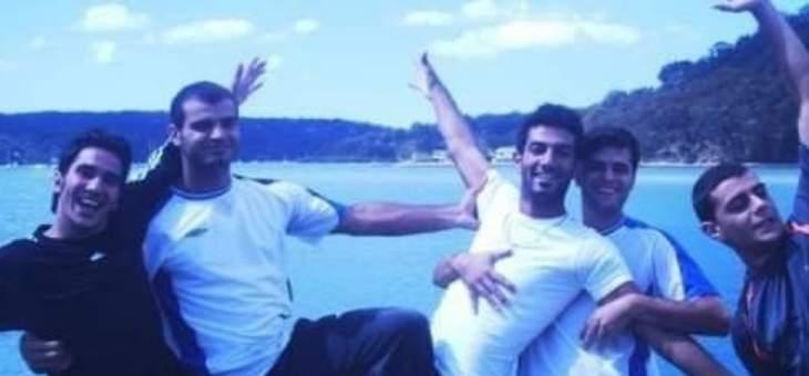 صورة في أستراليا تجمع عطوي مع زملائه في المنتخب