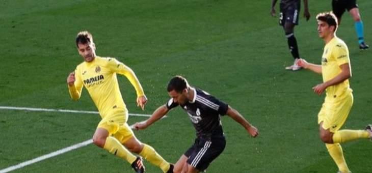 الليغا: فياريال يفرض التعادل على ريال مدريد التائه في اللقاء ويعزز وصافته