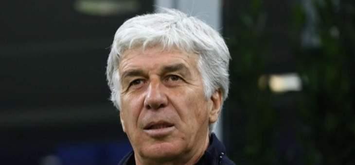 غاسبريني: الفوز على نابولي كان الأهم