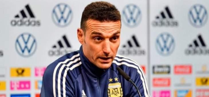 سكالوني: ميسي وأغويرو سيشاركان امام الاورغواي ولكن ...