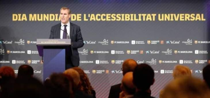 نائب رئيس برشلونة المستقيل: ما حصل عملية فساد ويجب معاقبة المخالفين