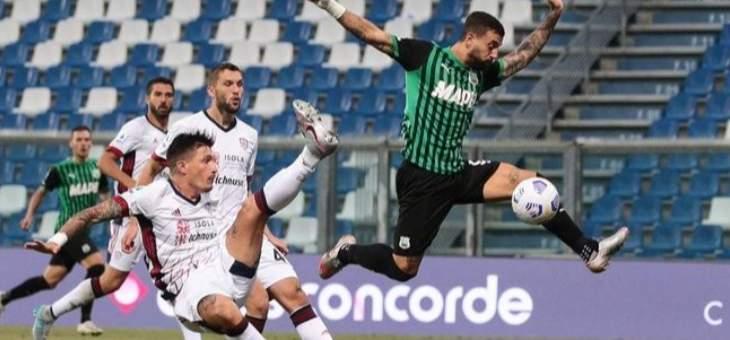 الدوري الايطالي: ساسولو يتعادل ايجابياً مع كالياري